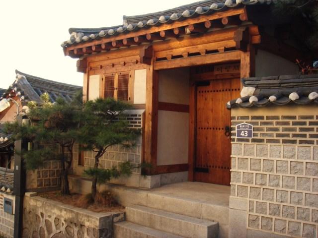 Sanggojae1