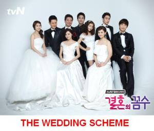 The-Wedding-Scheme-1
