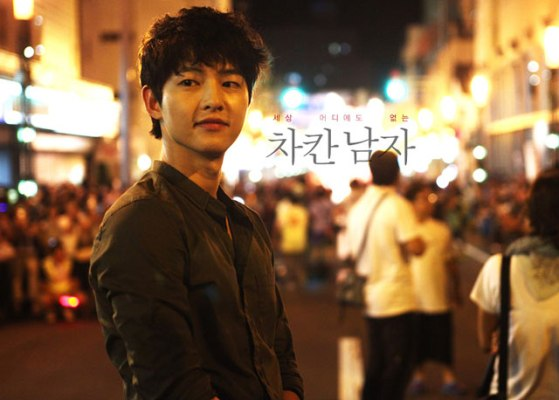 -Innocent-Man-song-joong-ki-fans-33067276-559-400