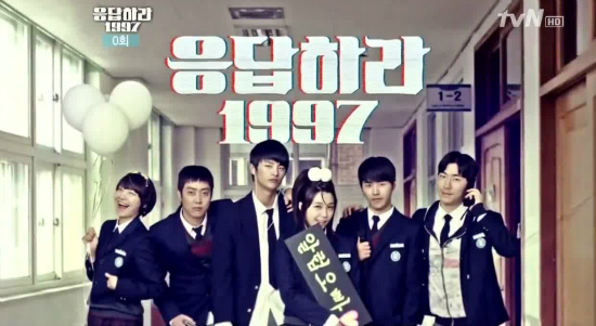 reply-1997