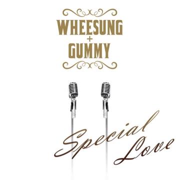 special love wheesung e gummy